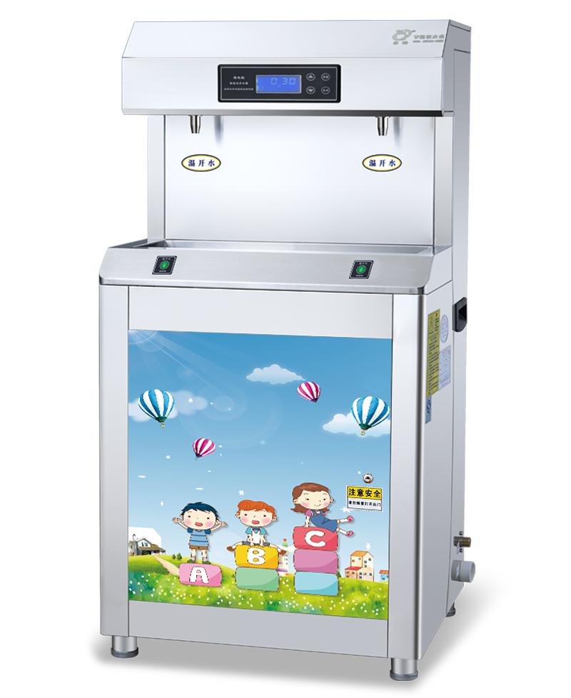 全温幼儿园饮水机YC-2L-18AY