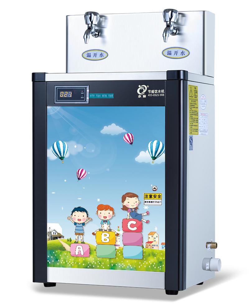 全温幼儿园专用节能不锈钢直饮水机YC-2L-18Y