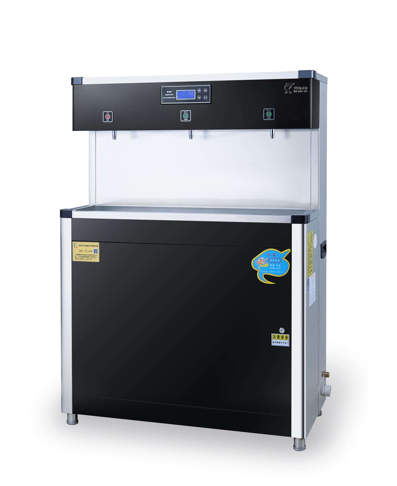 温热型节能饮水机YC-3L-27AZ