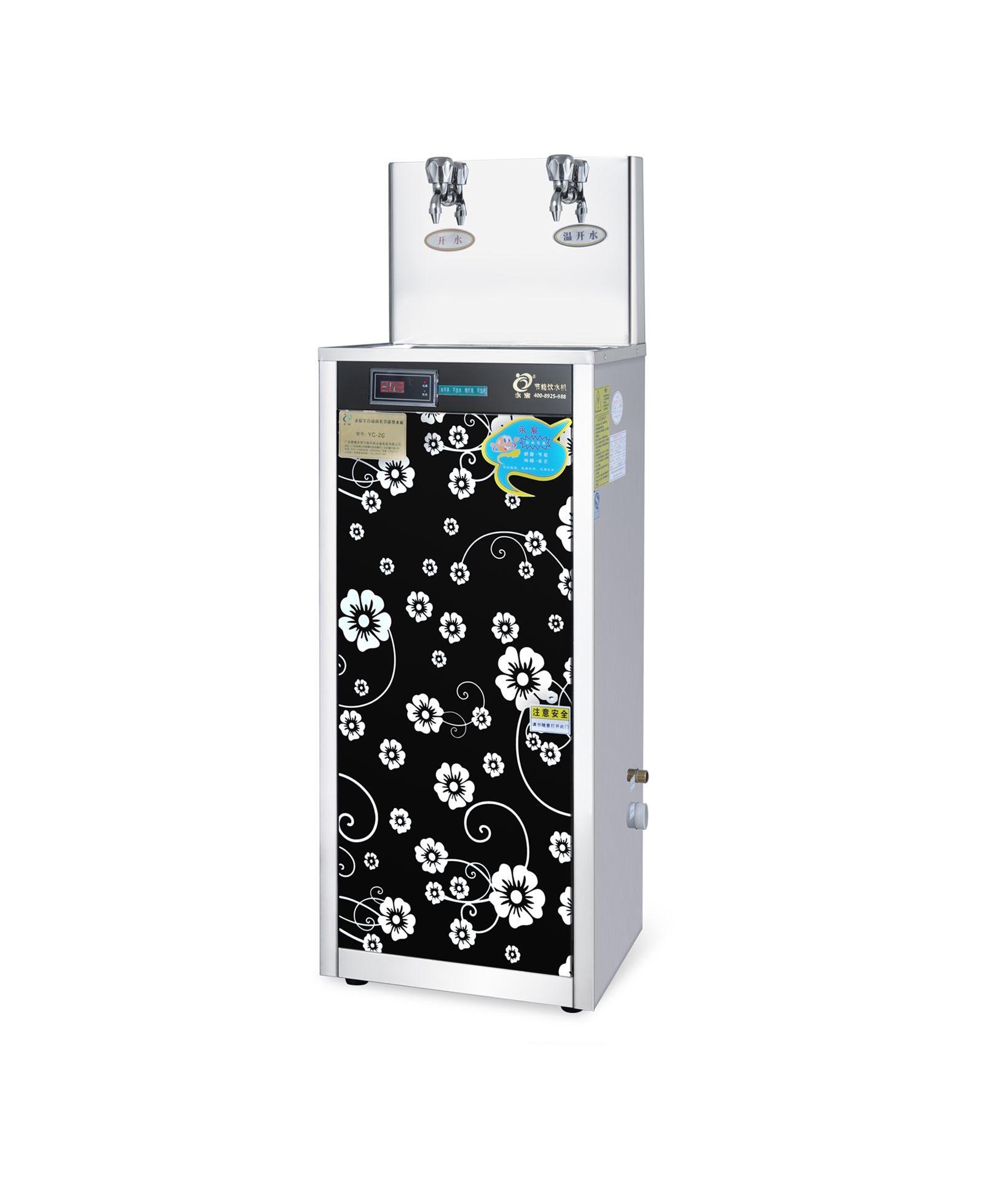 冰热型节能饮水机YC-2G-5B