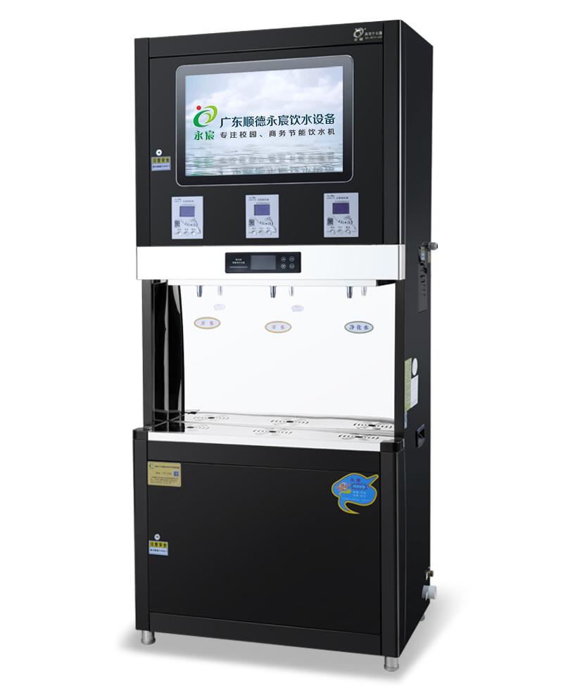 手机支付(广告屏物联网)学校饮水机YC-3L-90XLIC