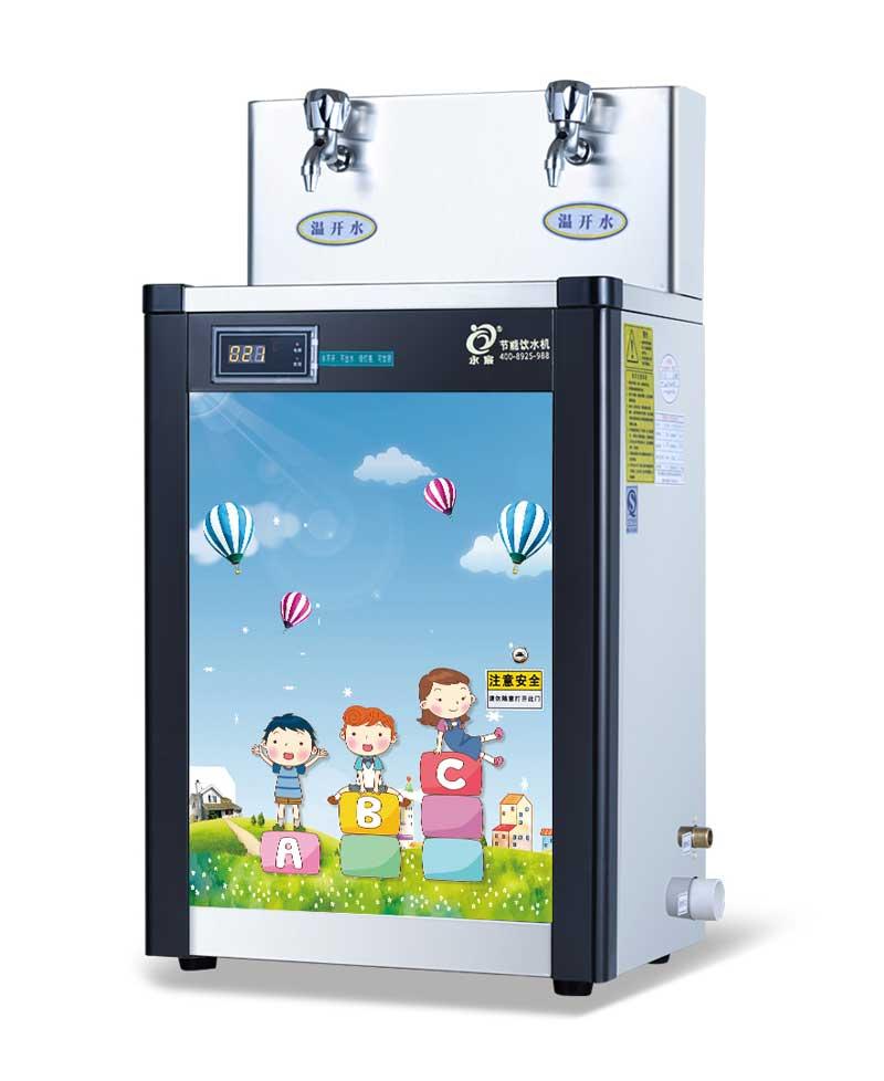 全温幼儿园饮水机YC-2G-18Y
