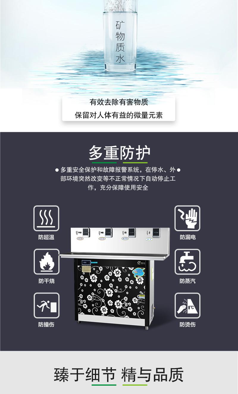 中小学节能不锈钢IC刷卡直饮水机