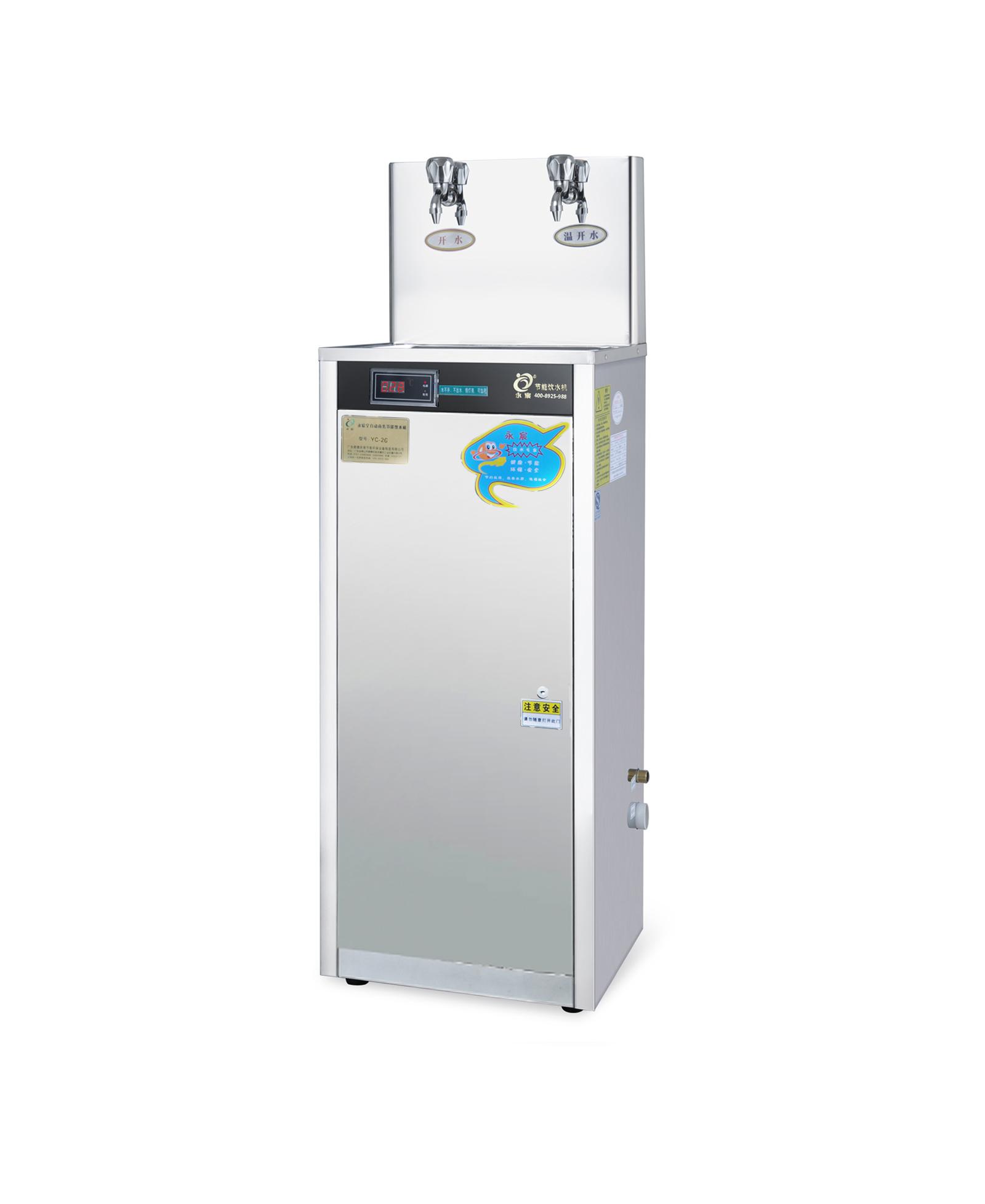 冰热型工厂节能ballbetYC-2G-5B