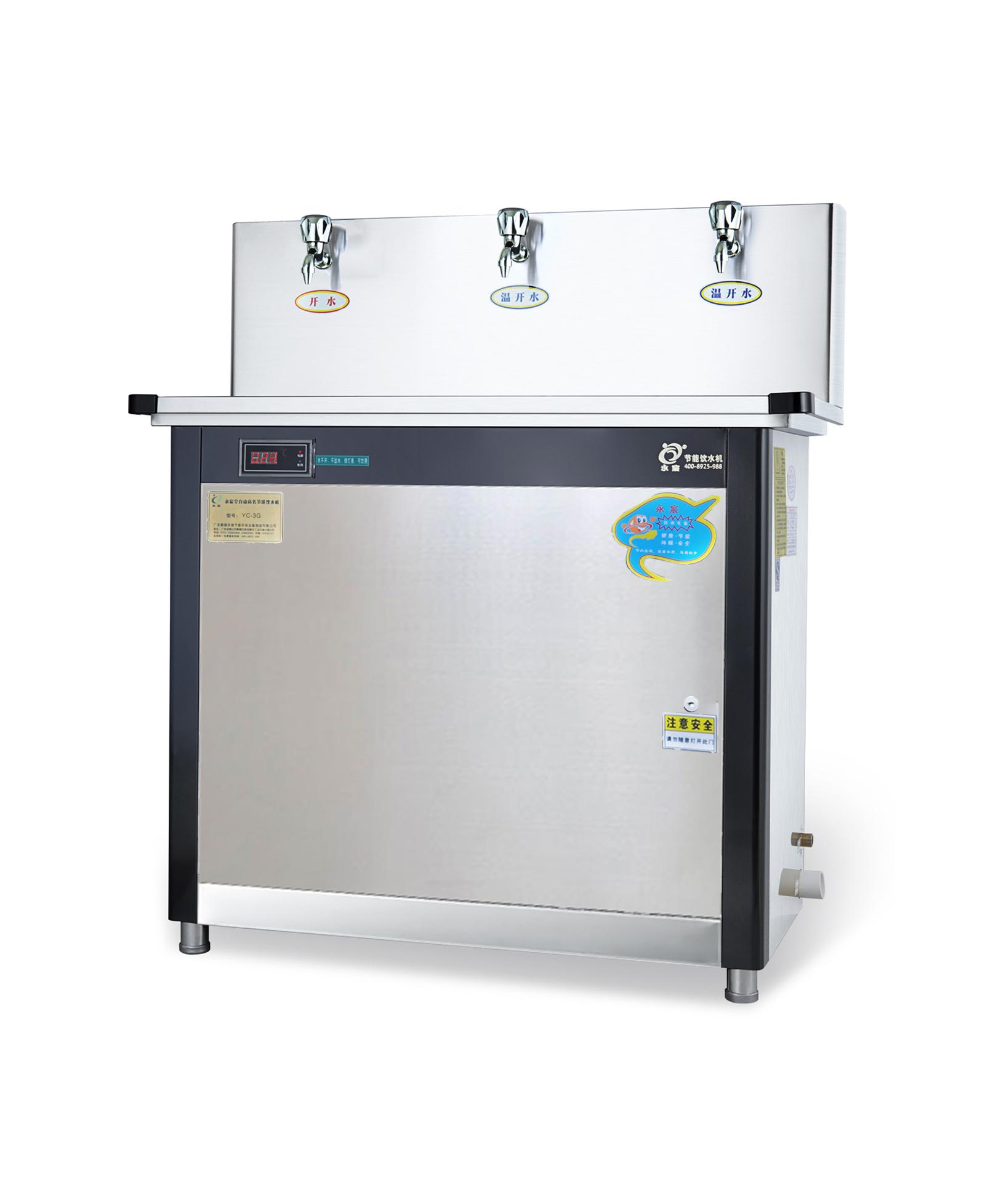冰热型直ballbetYC-3G-18B