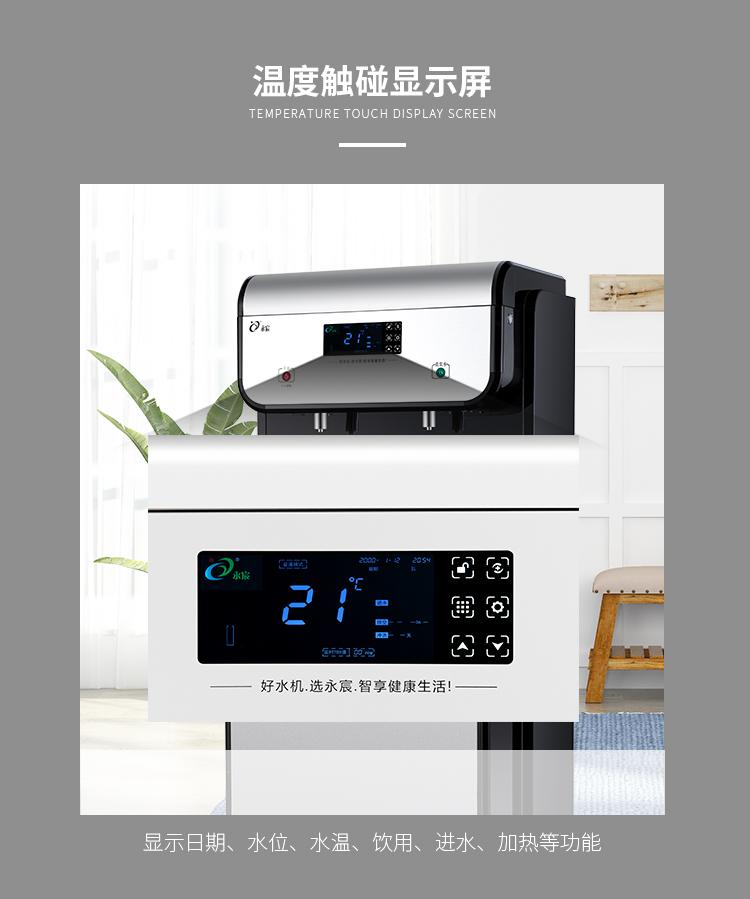 广东顺德永宸节能环保设备制造有限公司内页—最终-拷贝_15.jpg