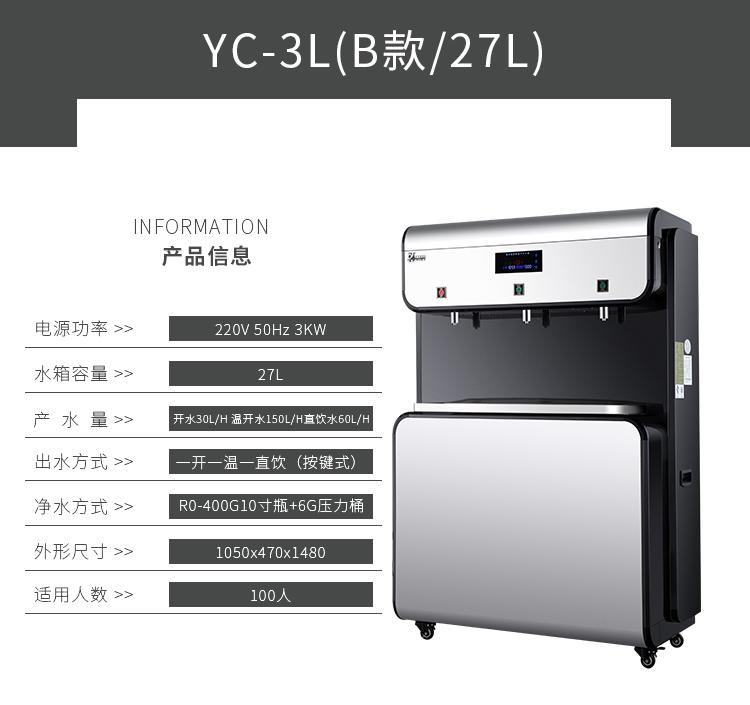 广东顺德永宸节能环保设备制造有限公司内页—最终_07.jpg