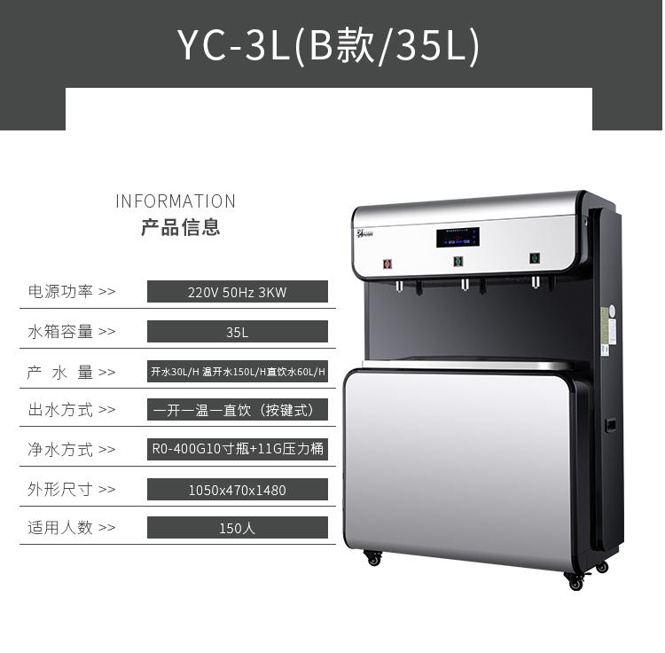广东顺德永宸节能环保设备制造有限公司内页—最终_08.jpg