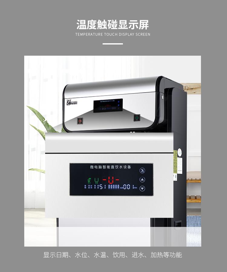 广东顺德永宸节能环保设备制造有限公司内页—最终_15.jpg